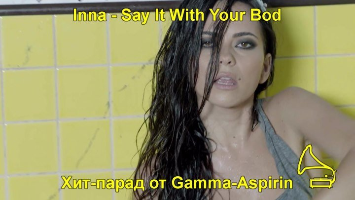 Inna - Say It With Your Bod