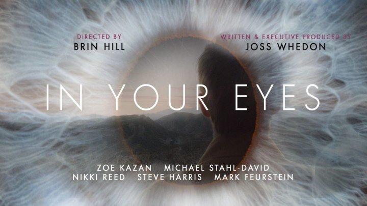 В твоих глазах _ In Your Eyes (2014)