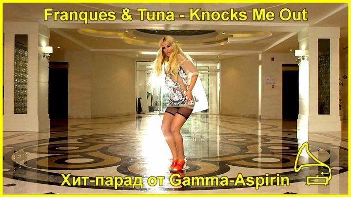 Franques & Tuna - Knocks Me Out