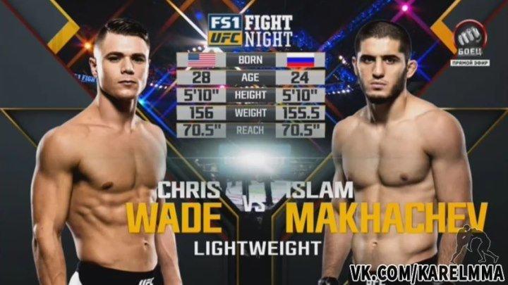 Крис Уэйд vs. Ислам Махачев. UFN 94.