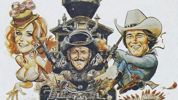 Злодей (комедийный вестерн) | США, 1979