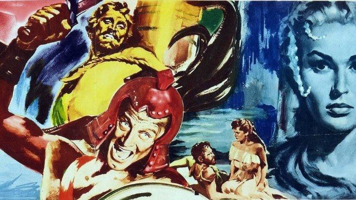 Приключения Одиссея (приключенческий фэнтези) | Италия-Франция-США, 1954