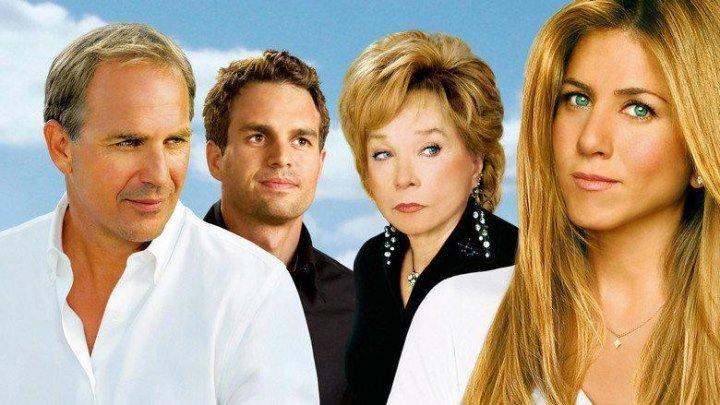 """""""Ходят слухи..."""" (2005) Комедия,драма,мелодрама. (HD 720p.)"""