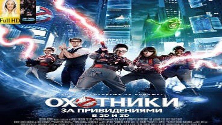 Жанр: фантастика,комедия/ ЛИЦЕНЗИЯ/ Full HD