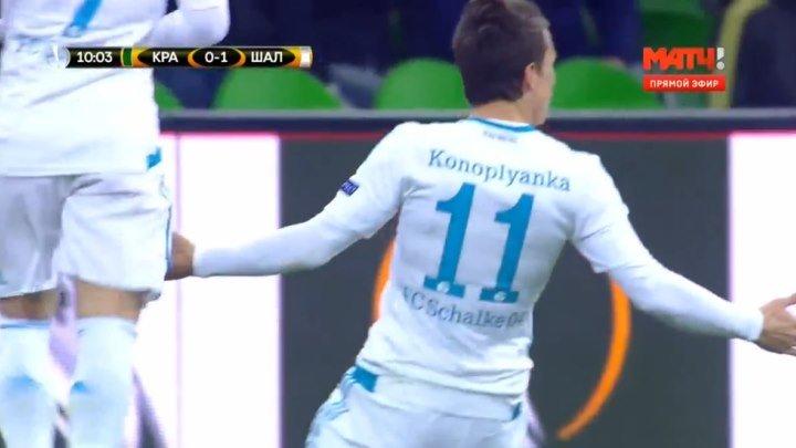 Краснодар 0-1 Шальке_Коноплянка! _ Лига Европы УЕФА 2016_17