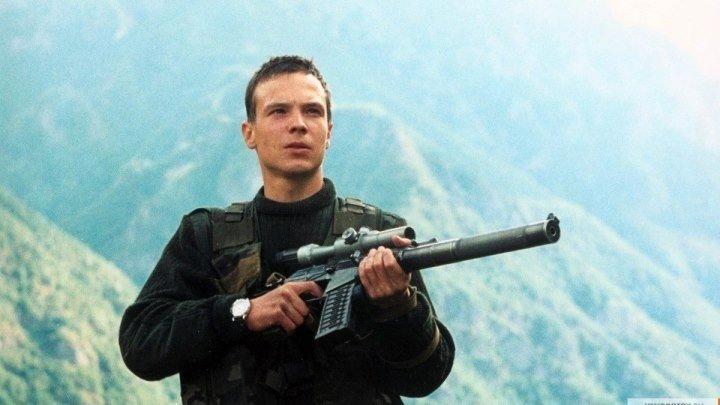 Война HD(боевик)2002 (16+)