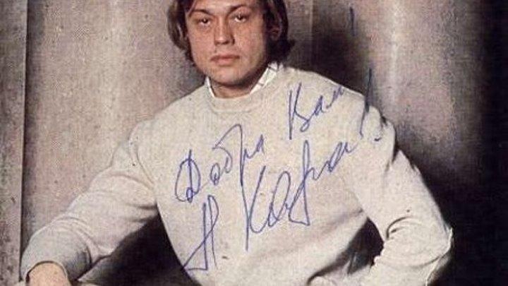 Сегодня Николаю Караченцову исполняется 72 год! Желаем здоровья любимому актёру
