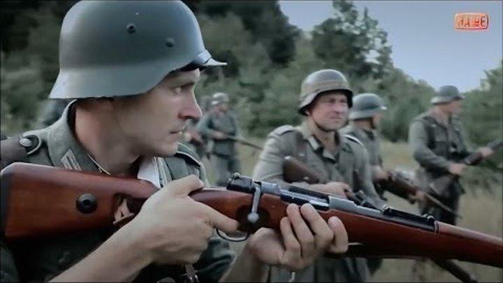Диверсионный отряд Команда восемь Военный боевик