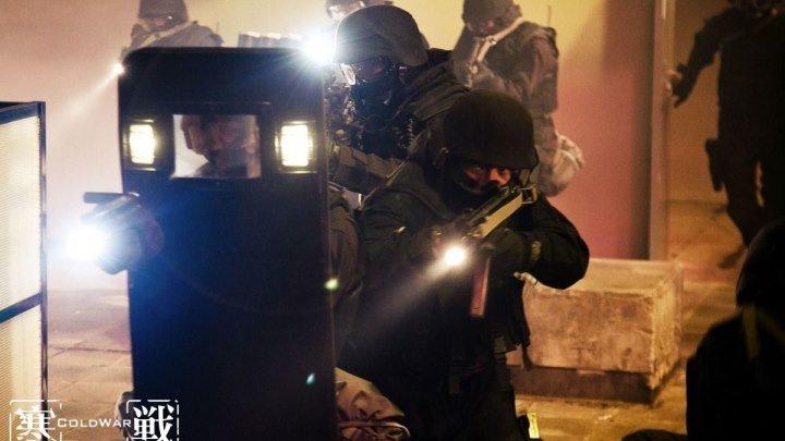 Холодная война (боевик криминал)2012