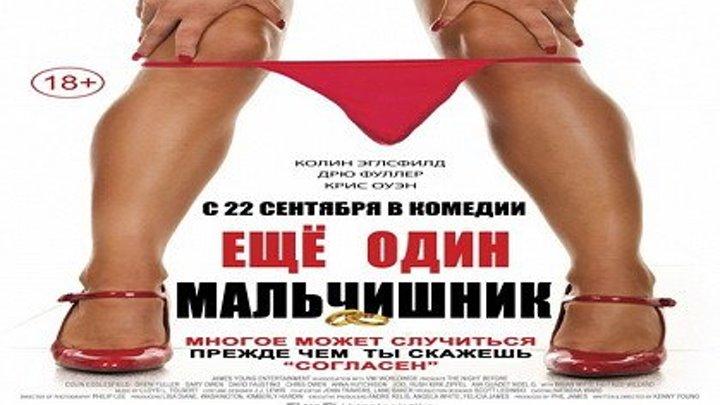 Жанр_ комедия