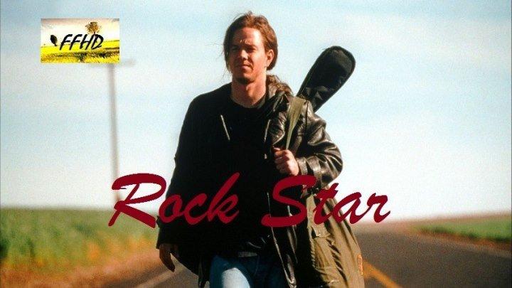 Рок-звезда Rock Star (2001)