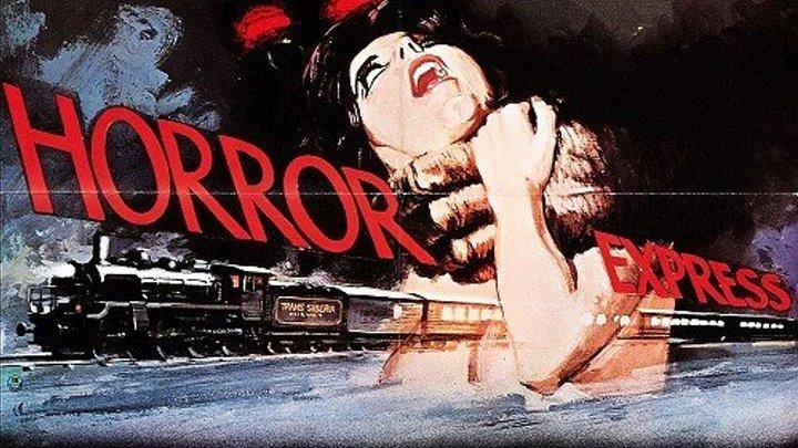 Экспресс ужаса / Ужасы / Великобритания, Испания / 1972 (16+)