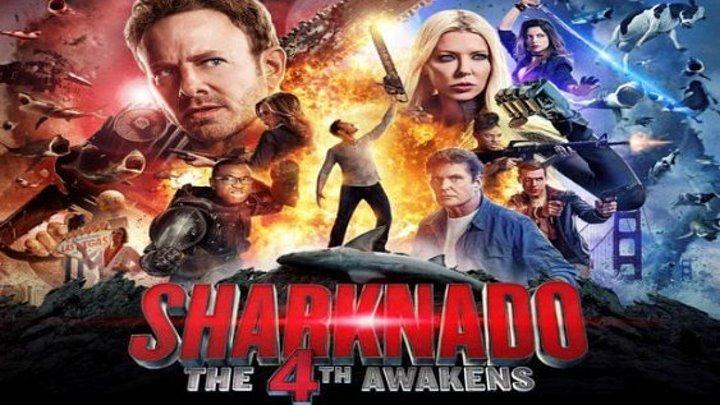 Акулий торнадо 4: Пробуждение