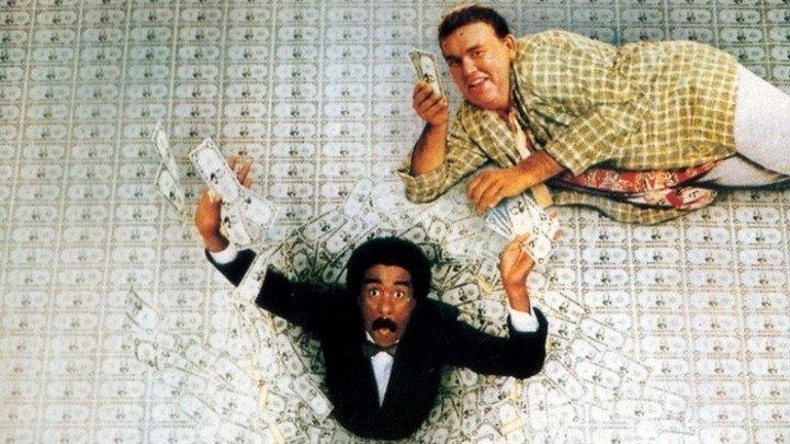 МИЛЛИОНЫ БРЮСТЕРА / Brewster's Millions (1985)