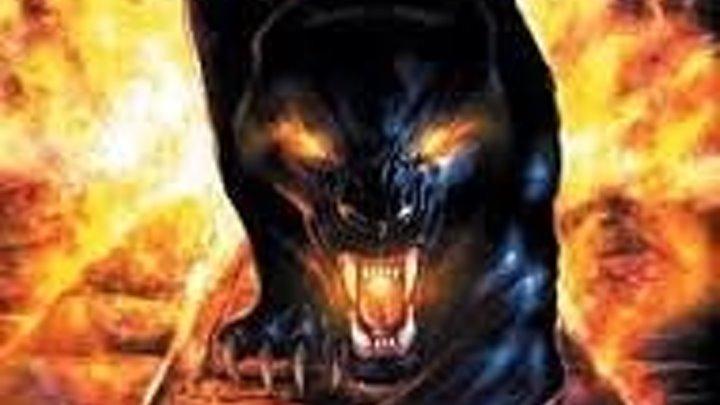 'Гостья из ада' (аудиокнига)
