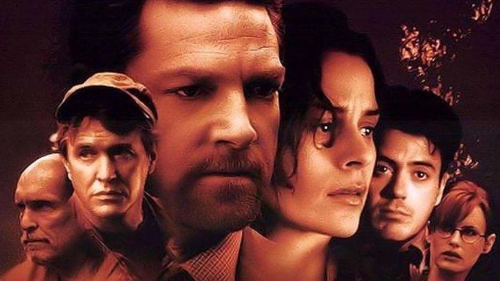 Леший / The Gingerbread Man (1998). Реж. Роберт Олтмен, в рол. Том Беренджер, Дерил Ханна, Кеннет Брана, Роберт Дювалл, Роберт Дауни мл.