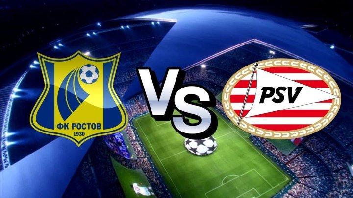 Футбол. Ростов - ПСВ (Лига Чемпионов 2016-17, групповой этап)