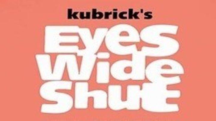 Широко закрытыми глазами / Eyes Wide Shut (1999)