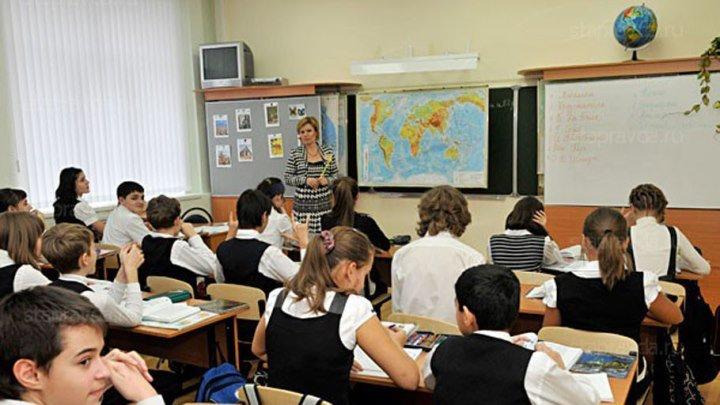 Я в шоке! Вот так проходят уроки в наших школах!!!