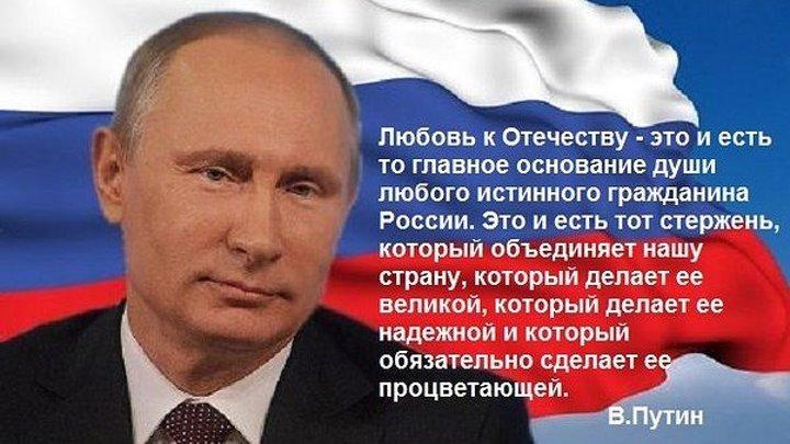 Киев грозит Крыму расправой за выборы президента РФ