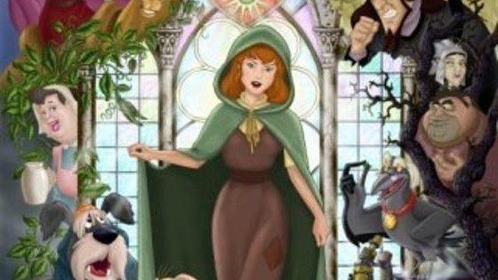 Принцесса на горошине (2002), мультфильм, семейный.
