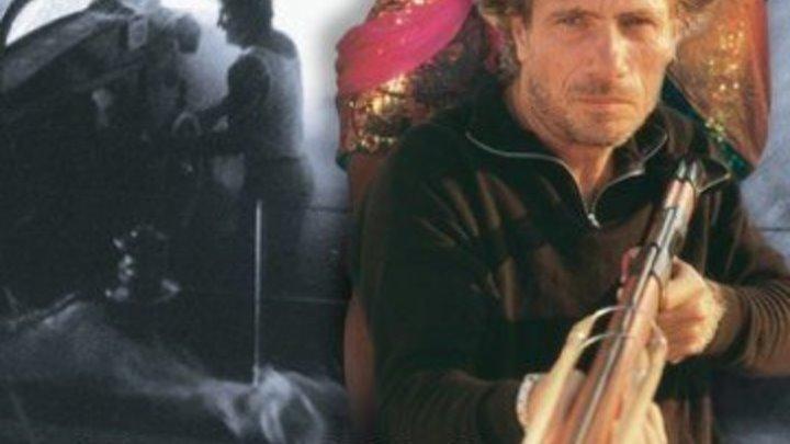 Смертельный круиз - детективы, триллер [ Der Skipper ] фильм целиком