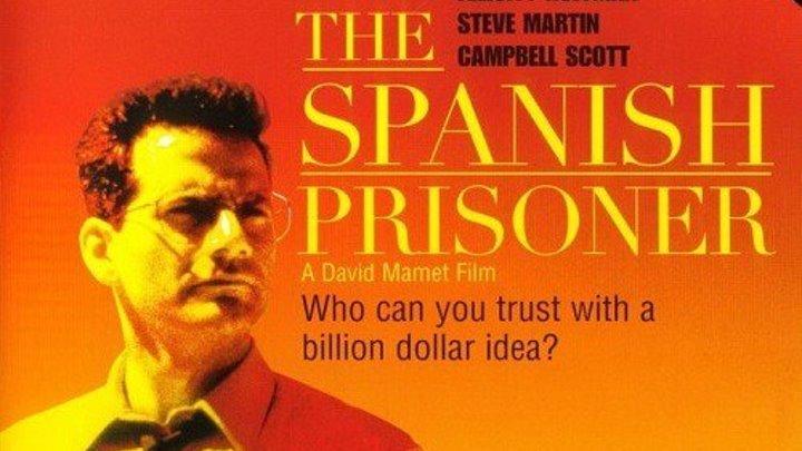 Испанский узник 1997 HD Канал Стив Мартин