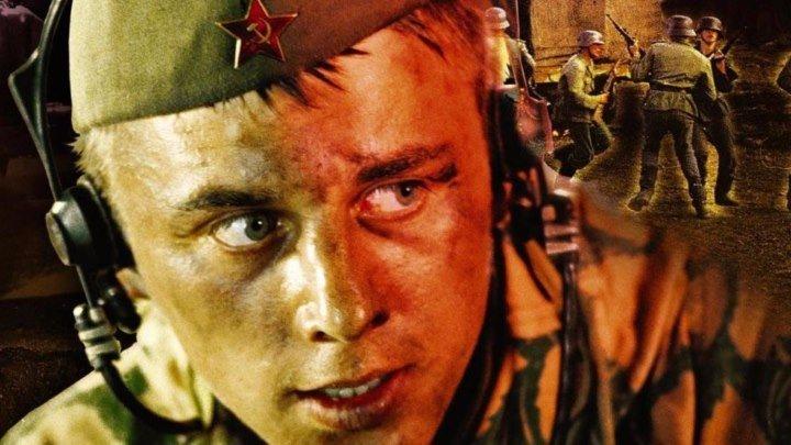 Звезда (2002) 16+