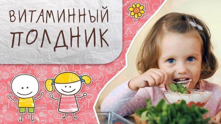 Вкусный и витаминный полдник: парфе из клубники и мороженого [Супермамы]