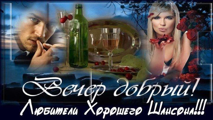 А. Биштов - Горький чай