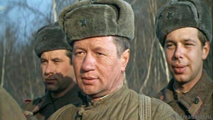 Аты-баты, шли солдаты...HD(драма, военный)1976