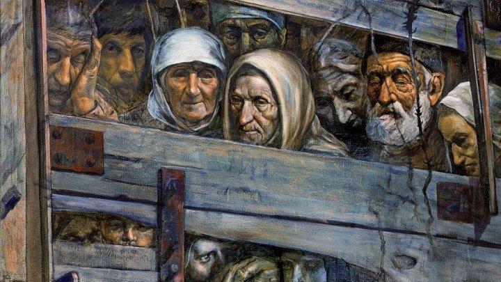 Депортация Карачаевцев. Выжило лишь одна третья народа.