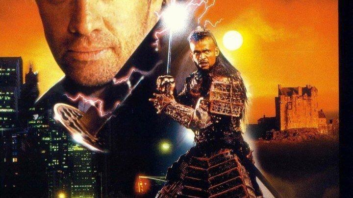 Горец 3: Последнее измерение / Горец 3: Чародей / Highlander III: The Sorcerer / Highlander III: The Final Dimension (1994: фантастика, фэнтези, боевик)