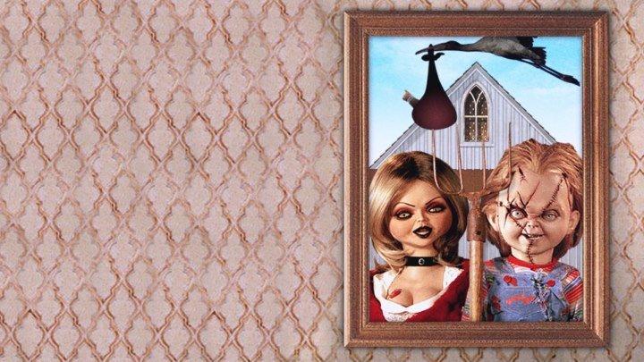 Потомство Чаки (комедийный триллер) | Великобритания-Румыния, 2004