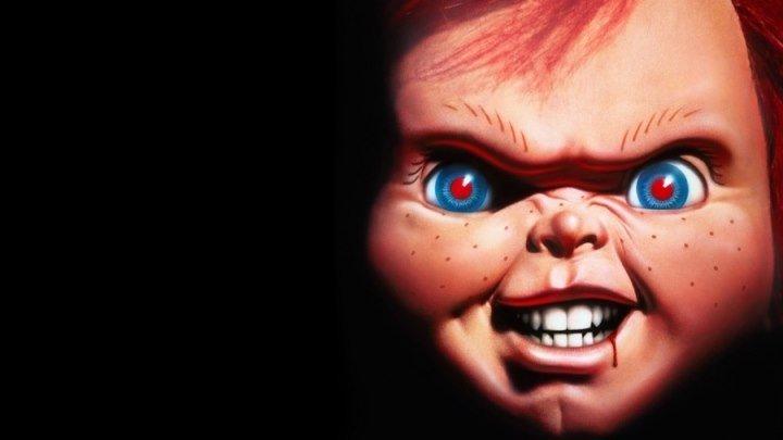 Детские игры 3 (триллер) | США, 1991