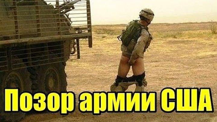 военные в попку секси