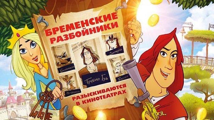 Жанр_ мультфильм, комедия, приключения