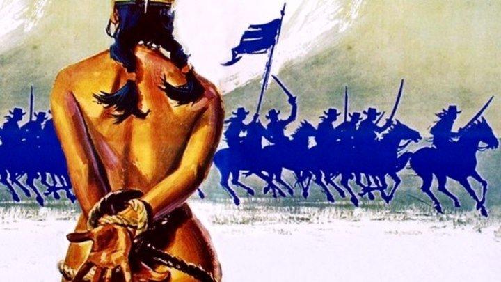 Майкл Бом׃ Если бы мы не убили индейцев, не было бы Америки