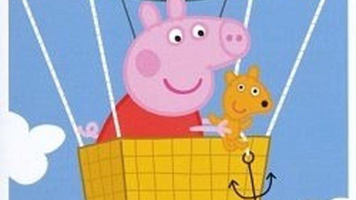 Свинка Пеппа на русском все серии подряд около 50 минут Мультсериал