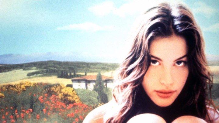 Ускользающая красота (драма Бернардо Бертолуччи) | Италия-Франция-Великобритания, 1996