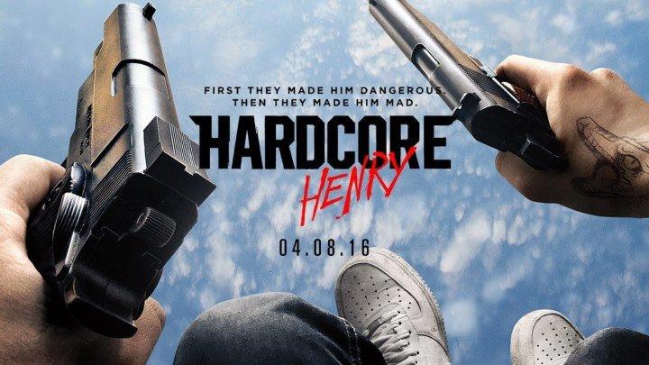 Хардкор HD(фантастика)2016