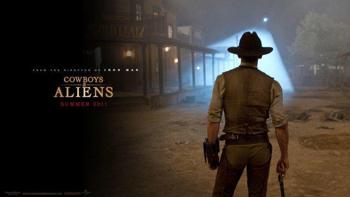 Трейлер к фильму - Ковбои против пришельцев 2011 фантастика, боевик.