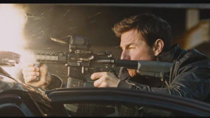 Джек Ричер в IMAX