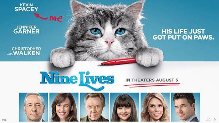 Девять жизней Nine Lives(2016) 720p. Фэнтези. Комедия.