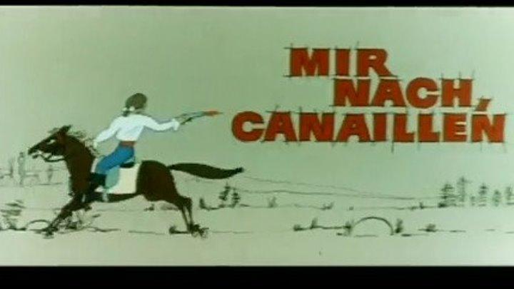 """"""" За мной, канальи! ! ( комедия , 1964)"""
