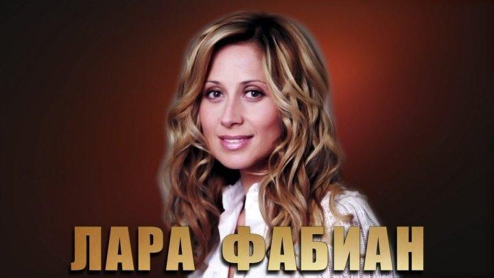 Лара Фабиан. – ТВ-шоу «9» / Lara Fabian. – Un Regard 9 (2006)
