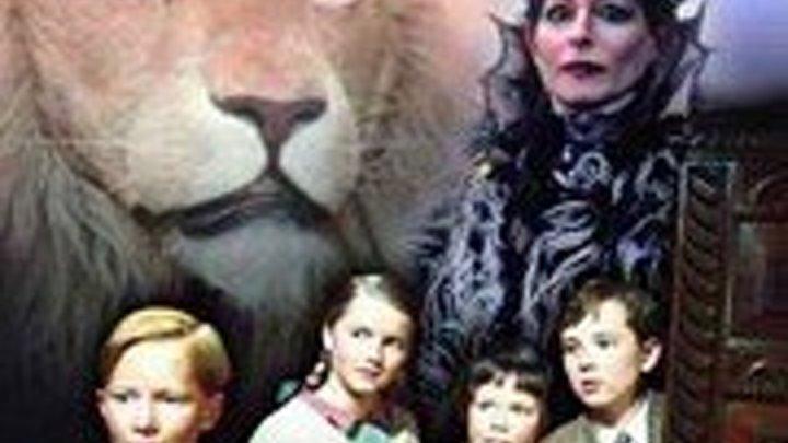 Хроники Нарнии - Лев, Колдунья и Платяной Шкаф (1988)
