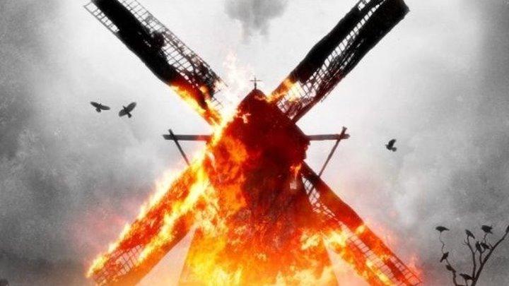 Резня на мельнице (2016) ужасы НОВИНКА!