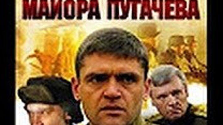 Последний бой майора Пугачёва 2016 русские военные фильмы