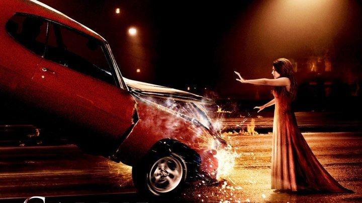 Телекинез / Триллер, Ужасы, Драма / США / 2013 (16+)